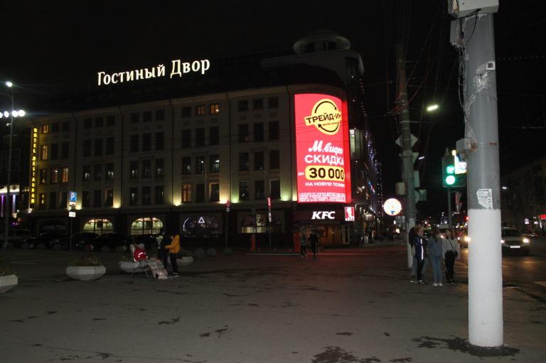 Экран ТЦ Гостиный двор (3)
