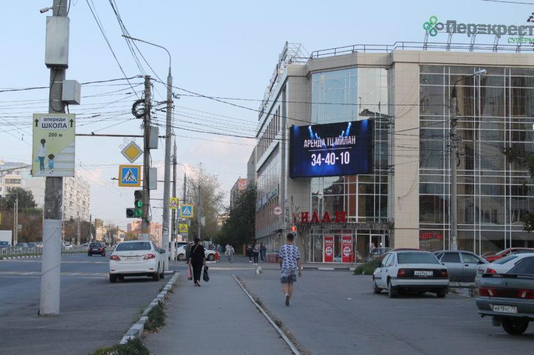 Экран ТЦ Милан (1)