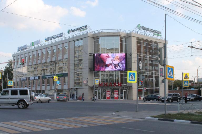 Экран ТЦ Милан (3)