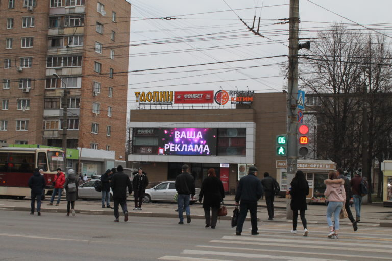 Экран пр-т Ленина 129А (1).