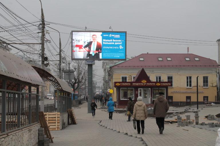 Экран пр-т Ленина 31 (1)