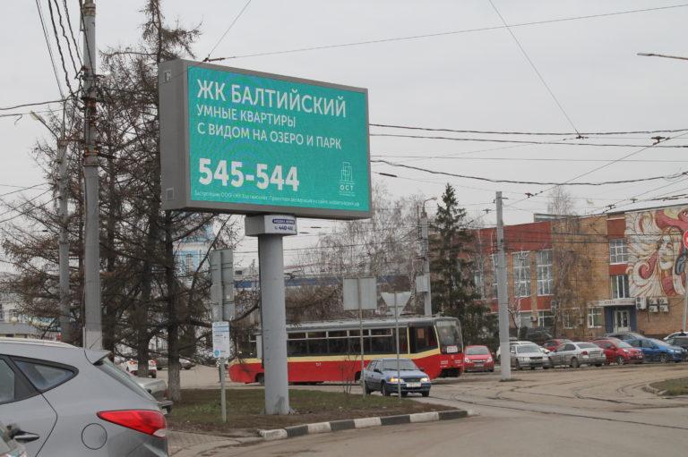Экран ул.Советская, д.4 (1)